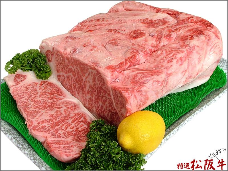 松阪牛サーロイン