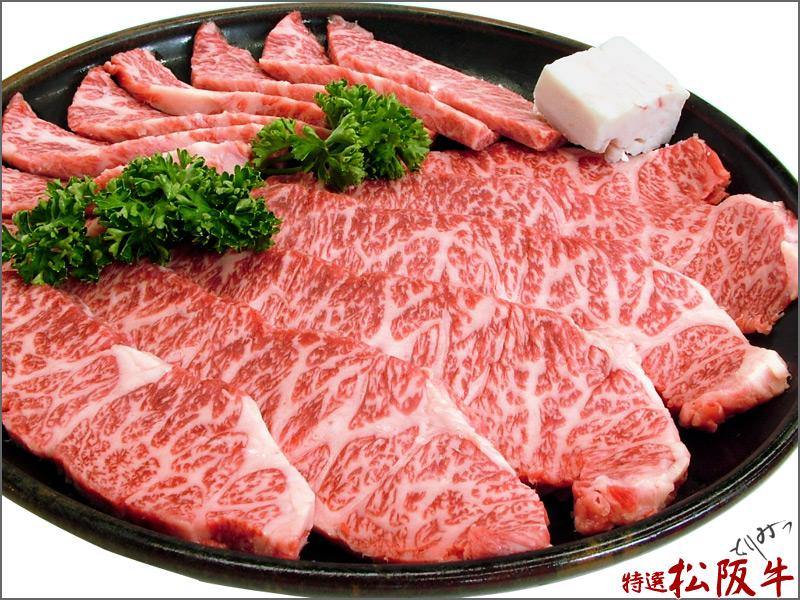 松阪牛カルビ肉