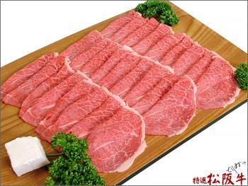 松阪牛モモ肉