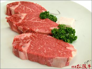 松阪牛ヒレ肉
