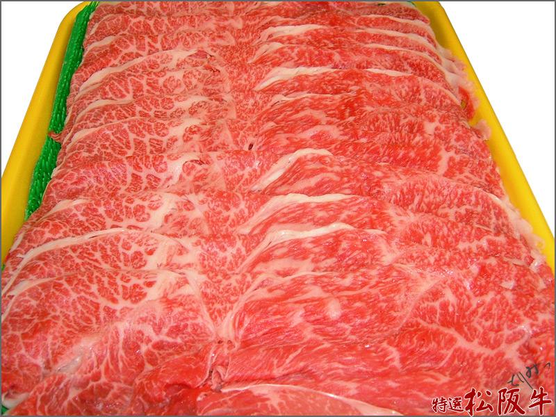 松阪牛・ウデ肩肉 すき焼き・しゃぶしゃぶ用