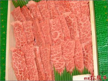 松阪牛・カルビ焼肉用