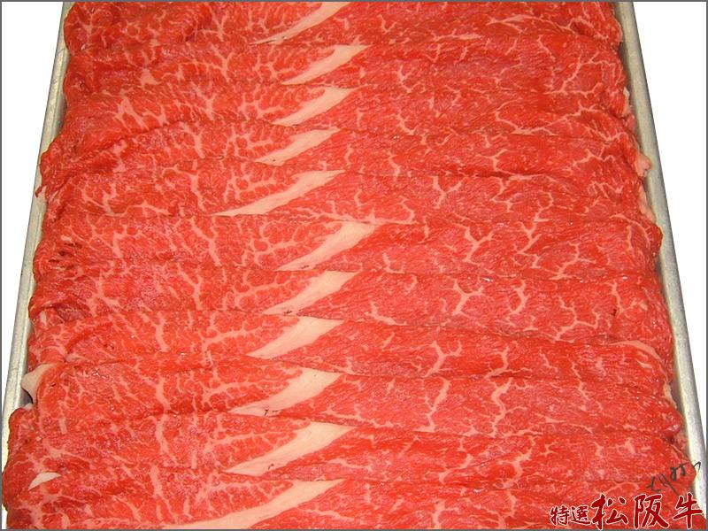 松阪牛・モモ肉 すき焼き・しゃぶしゃぶ用